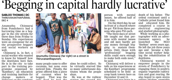 Deccan Chronicle newspaper article about Anumuthu