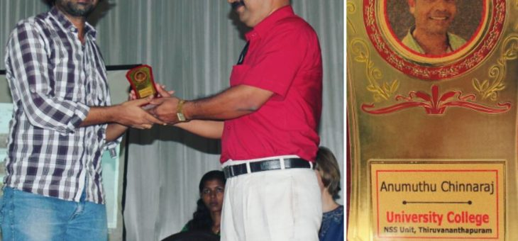 Anumuthu receiving memento from NSS